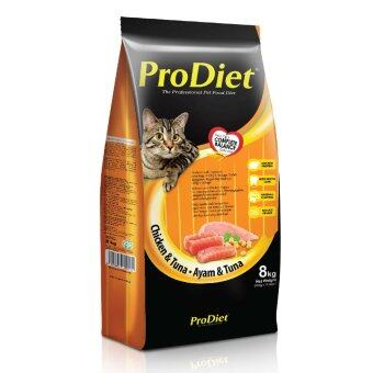 ProDiet Chicken Tuna 8kg