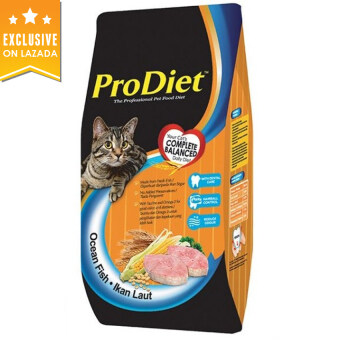 PRODIET OCEAN FISH 8KG FREE 1KG (EXCLUSIVE IN LAZADA)