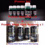 Broz ( Promax Set ) Nano Rain 6 Bottles + Water Mark Remover 1 Bottles