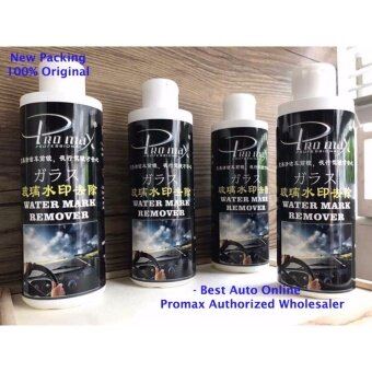 Harga Promax Water Mark Removal - ????? - 200ml