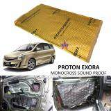 Proton Exora MONOCROSS Car Auto Vehicle High Quality Exhaust Muffler Heat Sound Proofing Deadening Insulation Mat Pad Waterproof 80x45cm (GOLD)