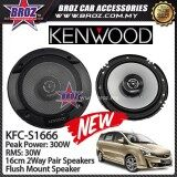 Broz Proton Exora Rear Kenwood KFC-S1666 Stage Sound Series 2 Way Speakers