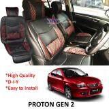 Broz Proton Gen 2 Red Lining Design Universal Car PU Seat Mat with Lumbar Support Per Piece