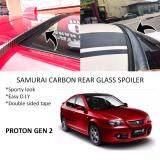 Broz Proton Gen 2 Samurai Carbon Rear Top Windscreen OEM Glass Spoiler (4.5cm)