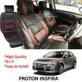 Broz Proton Inspira Red Lining Design Universal Car PU Seat Mat with Lumbar Support Per Piece
