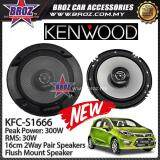 Broz Proton Iriz Rear Kenwood KFC-S1666 Stage Sound Series 2 Way Speakers