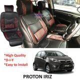 Proton Iriz Red Lining Design Universal Car PU Seat Mat with Lumbar Support Per Piece