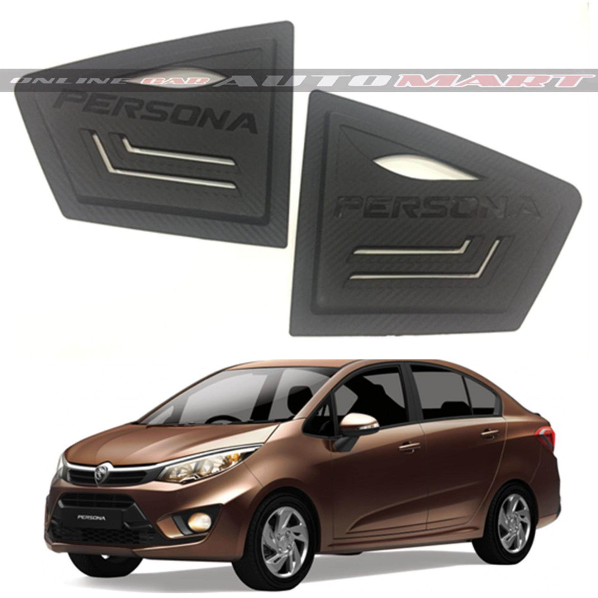 Proton Persona 2016 CARBON Rear Side Window Cover (1 Pair)