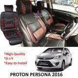 Proton Persona 2016 Red Lining Design Universal Car PU Seat Mat with Lumbar Support Per Piece