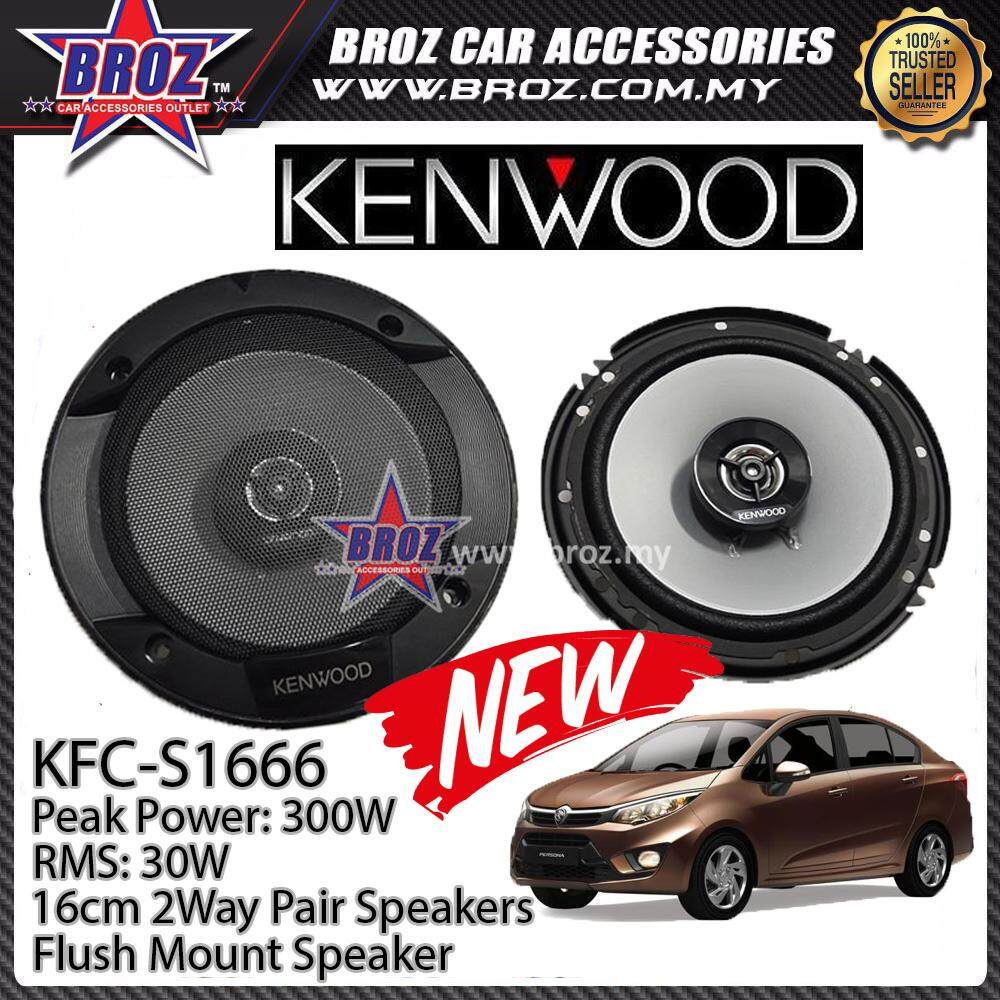 Broz Proton Persona / Gen 2 Rear Kenwood KFC-S1666 Stage Sound Series 2 Way Speakers