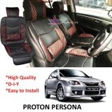 Proton Persona Old Red Lining Design Universal Car PU Seat Mat with Lumbar Support Per Piece