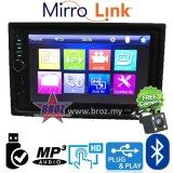 "Broz Proton Preve Plug And Play OEM 7"" Mirror Link BT USB MP5 Player +Free Camera"