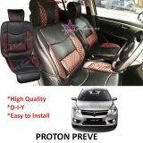 Proton Preve Red Lining Design Universal Car PU Seat Mat with Lumbar Support Per Piece