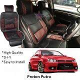 Proton Putra Red Lining Design Universal Car PU Seat Mat with Lumbar Support Per Piece
