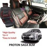Proton Saga 2016 Red Lining Design Universal Car PU Seat Mat with Lumbar Support Per Piece