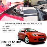 Broz Proton Satria Neo Samurai Carbon Rear Top Windscreen OEM Glass Spoiler (4.5cm)