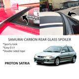 Broz Proton Satria Samurai Carbon Rear Top Windscreen OEM Glass Spoiler (4.5cm)