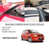 Broz Proton Savvy Samurai Carbon Rear Top Windscreen OEM Glass Spoiler (4.5cm)