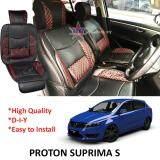 Broz Proton Suprima S Red Lining Design Universal Car PU Seat Mat with Lumbar Support Per Piece