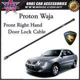 Broz Proton Waja Front Right Door Lock Remote Control Cable