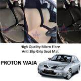 Broz Proton Waja High Quality Micro Fibre Anti Slip Grip Seat Mat (Black)