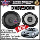 Broz Proton Waja Rear Kenwood KFC-S1666 Stage Sound Series 2 Way Speakers