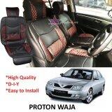Broz Proton Waja Red Lining Design Universal Car PU Seat Mat with Lumbar Support Per Piece