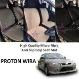 Broz Proton Wira High Quality Micro Fibre Anti Slip Grip Seat Mat (Black)