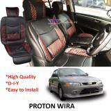 Broz Proton Wira Red Lining Design Universal Car PU Seat Mat with Lumbar Support Per Piece