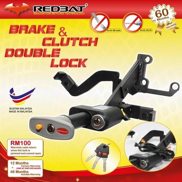 Proton Wira/ Satria/ Satria Gti/ Putra REDBAT 4 in 1 Brake & Clutch Double Pedal Lock with Plug and Play Socket & Immobilizer