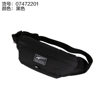 Puma men and women casual running bag