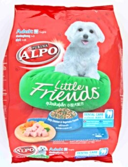 Harga Purina Alpo Little Friends Chicken & Vegetable Flavour Adult 1+ Years Dog Food 2.6kg