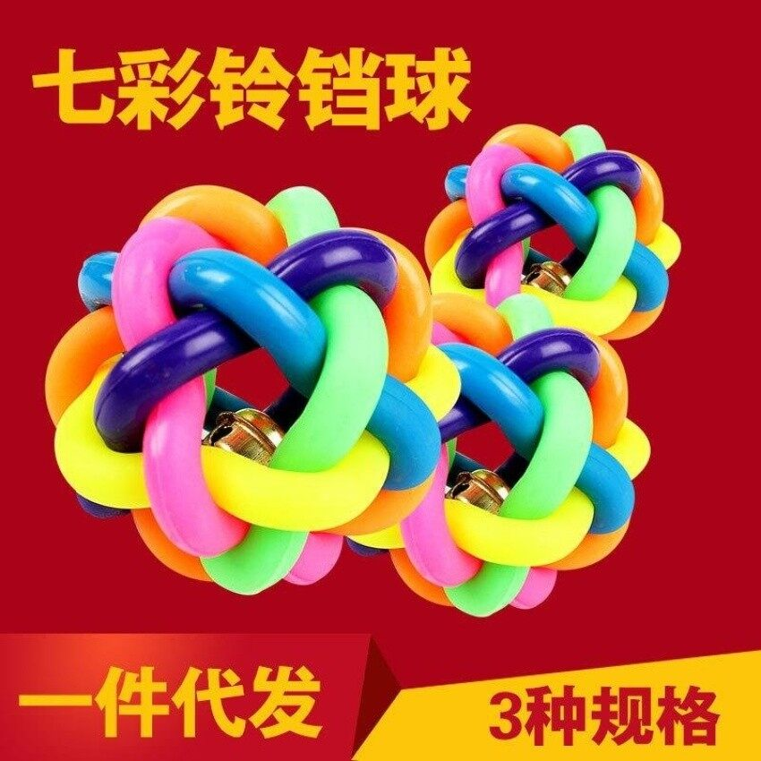 QJQ Dog Puppy Toy Frisbee-Rope Play Fetch Fly Throw Disc For Puppy PetSuppliesTHB521.