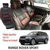 Broz Range Rover Sport Red Lining Design Universal Car PU Seat Mat with Lumbar Support Per Piece