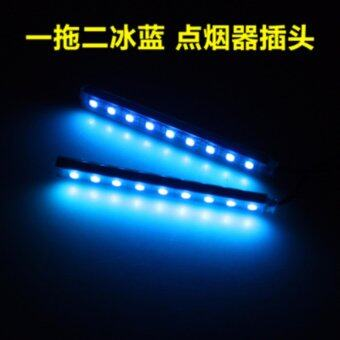 Harga [Ready Stock] [Clear Stock] 2017 LED Ambient Light Interior Light (Cyan)