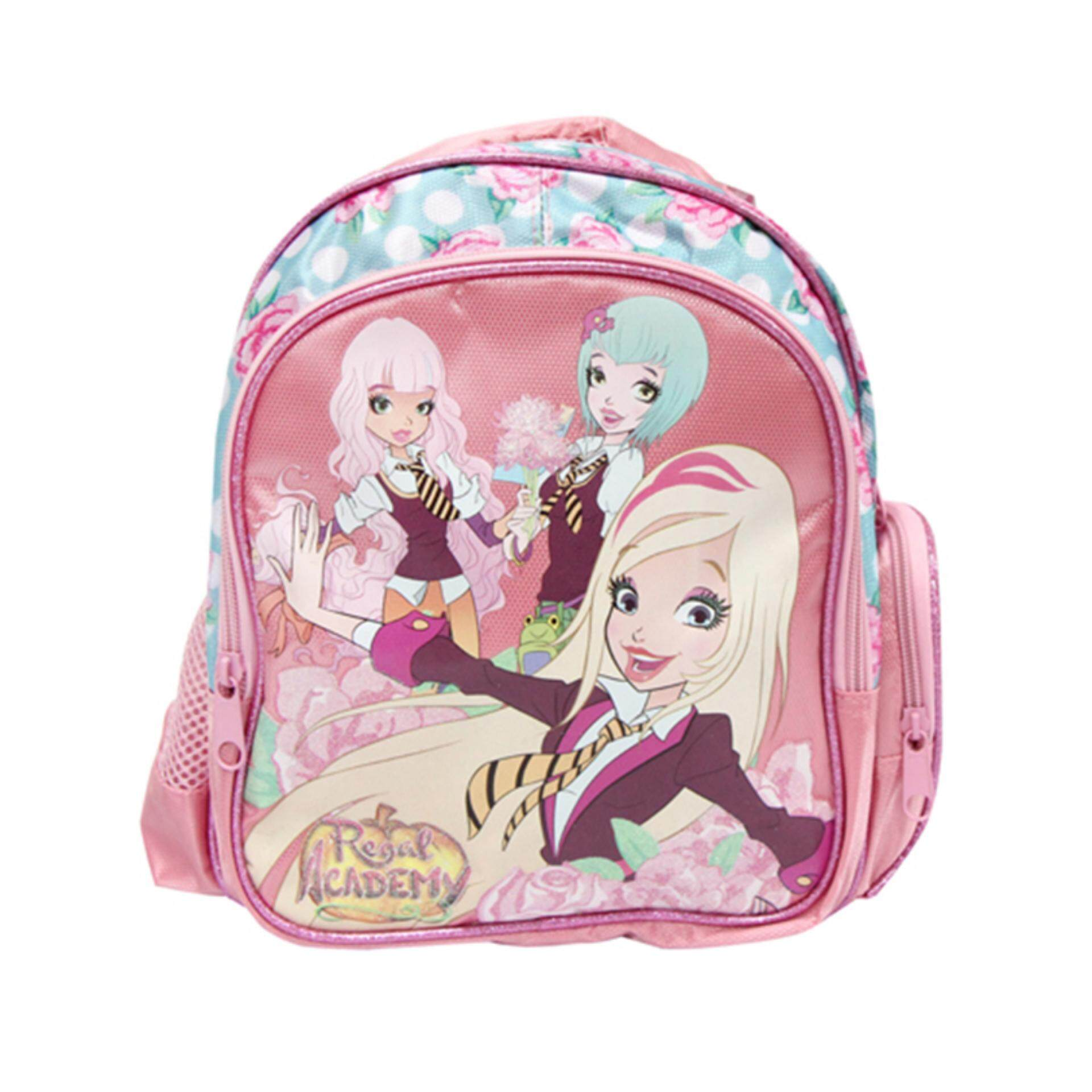Regal Academy Backpack School Bag 12 Inches - Pink Colour