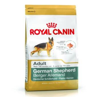 Harga Royal Canin German Shepherd Adult 12KG