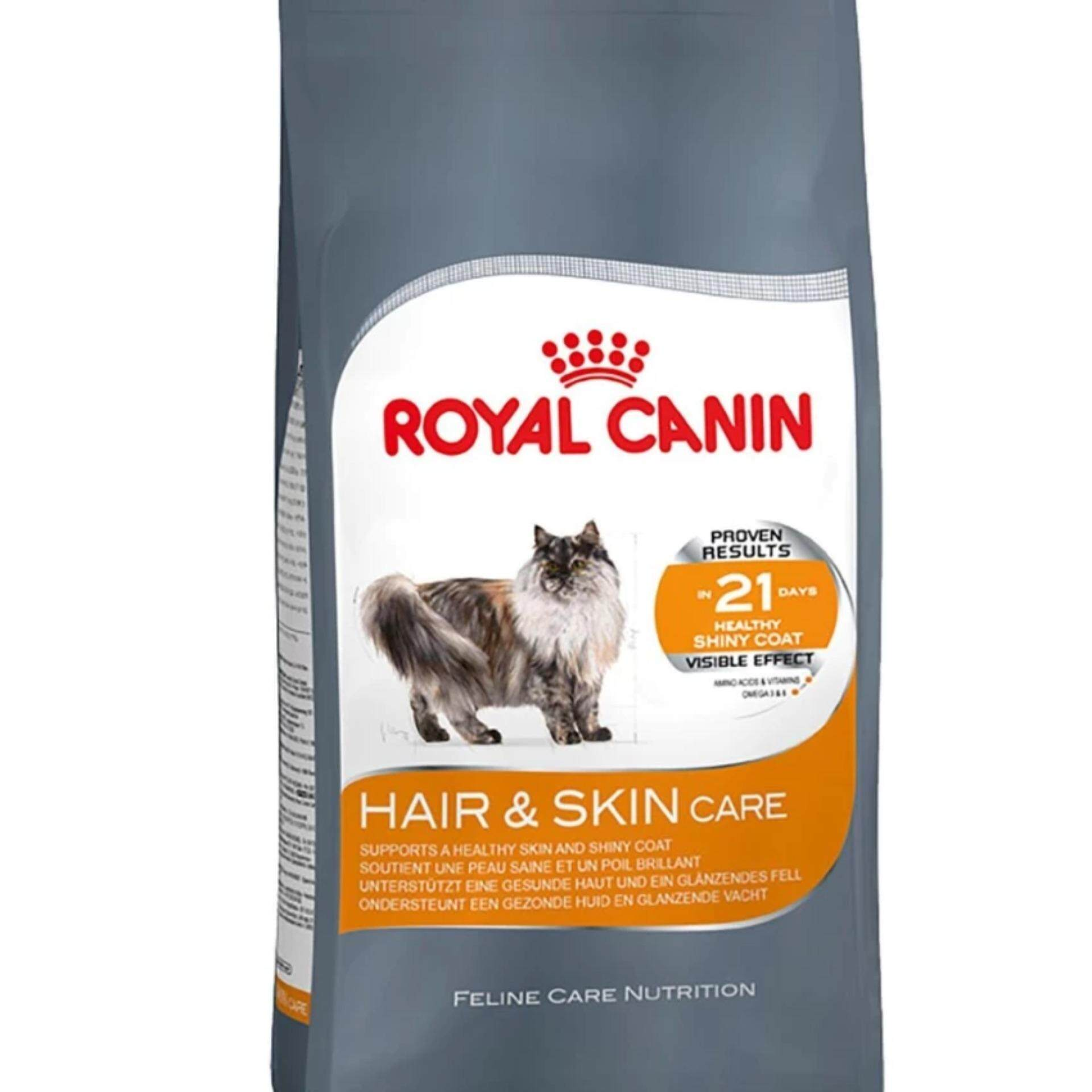 Royal Canin Hair & Skin Care (10KG)