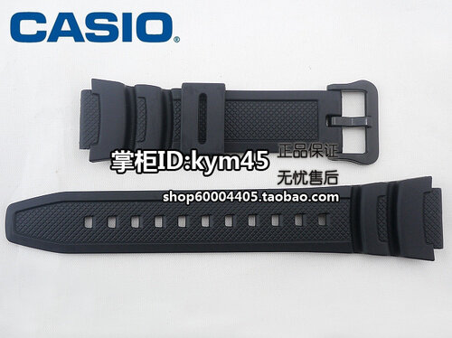 Royal crown positive article CASIO watch watch band Ws AE-1000s/AE-1100s black resin tape men's Boy's Watch - intl