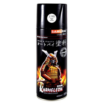 Samurai Spray Paint Standard Colour 002 White