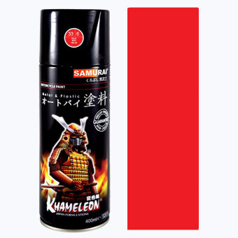 Harga Samurai Spray Paint Standard Colour 033 Red
