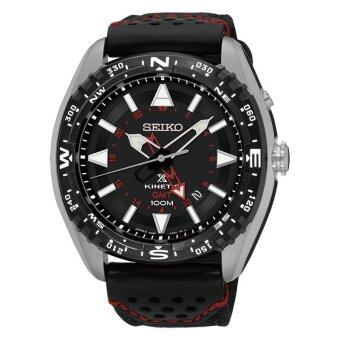 Harga Seiko Prospex Kinetic GMT SUN049P2 Black Dial Analog 100M Watch