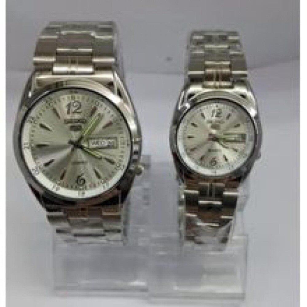 upto 90% Discount( S  E  I  K  O Couple Watch  silver bracelet White Dial)