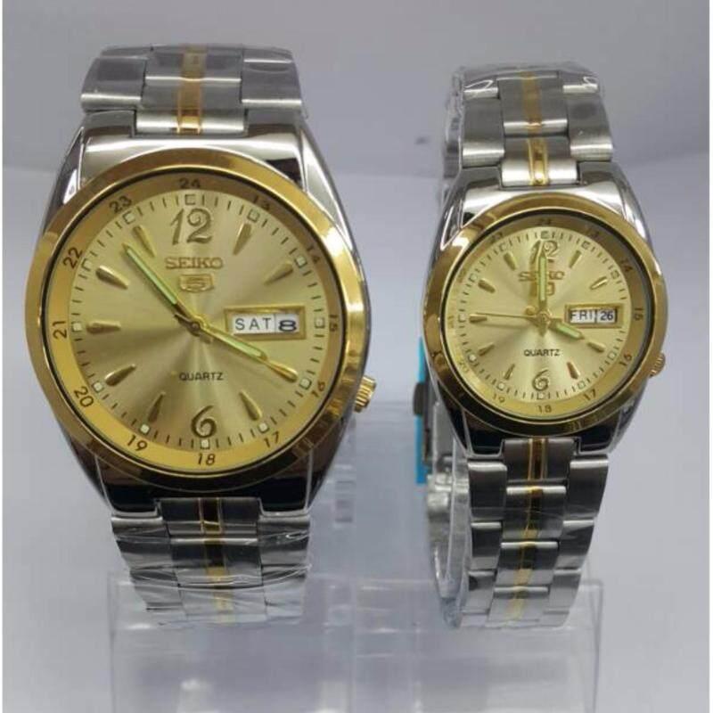 Silver Gold bracelet Gold  Dial SEIKO Couple Watch Malaysia