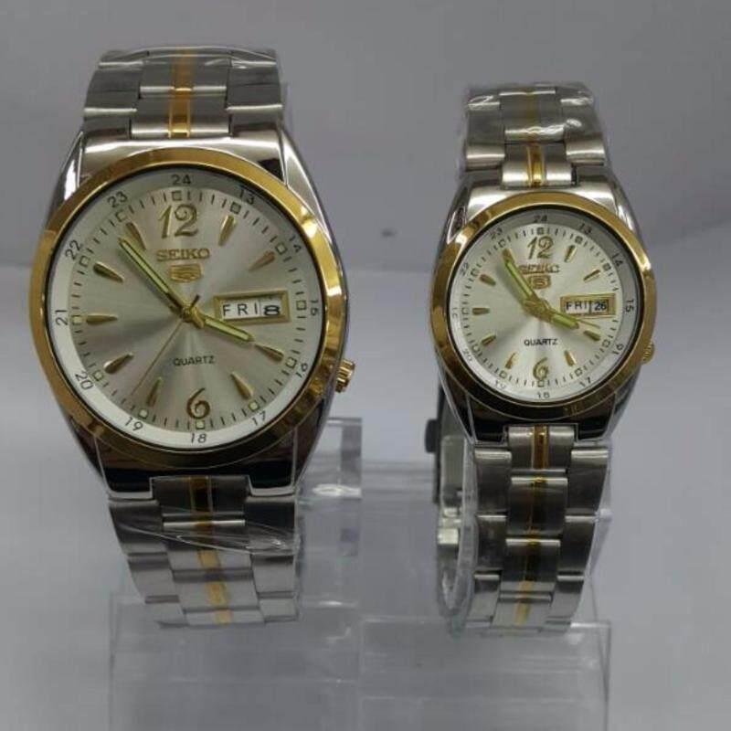 silver Gold bracelet White Dial SEIKO Couple Watch Malaysia