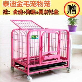Harga Small dog cage small big in small Teddy dog cage material dog cage Teddy dog cage in bold folding