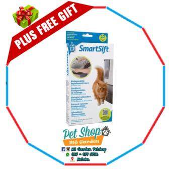 Smart Sift Biodegradable Replacement Liners - 12-pack For Cat PanBase