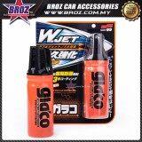 """Broz Soft 99 Glaco """"W"""" Jet Strong"""