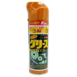 Soft 99 Grease Spray - 220ML
