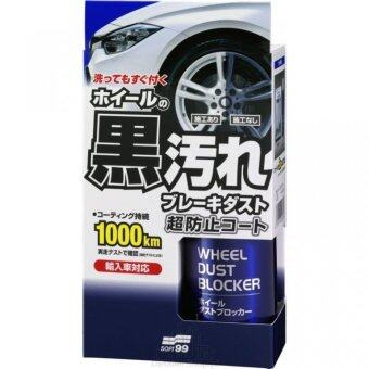 Harga Soft99 / Soft 99 Wheel Dust Blocker - Sport Rim Care Coat 200ml